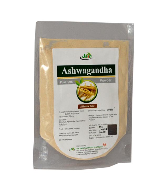 Consumer Experience   Sri Jain Ayurvedic Pharmacy